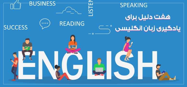 Trung tâm ngoại ngữ Đà Lạt