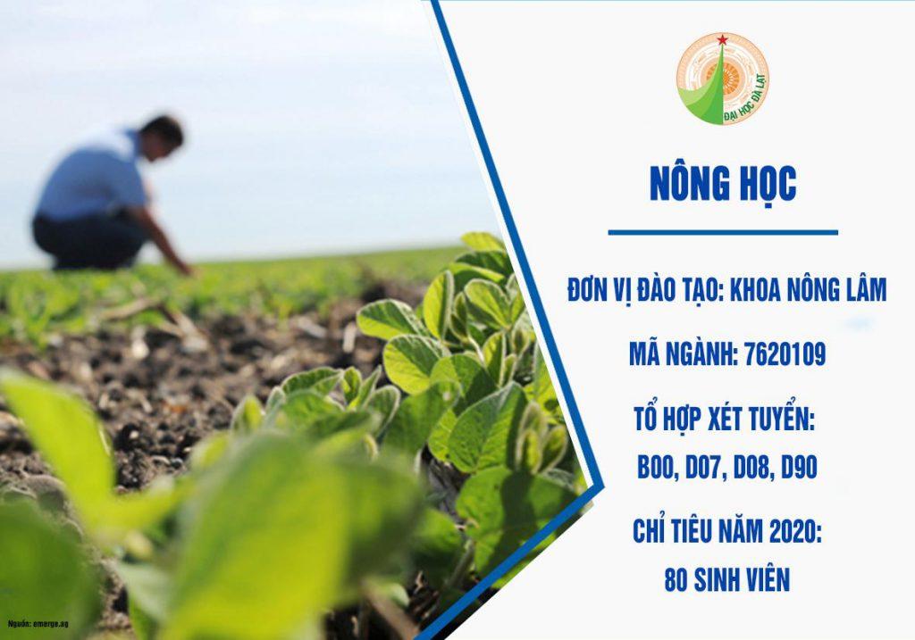 Ngành đào tạo nông lâm